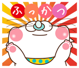 Nyamon of a cat -Baby- sticker #1532839