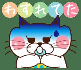 Nyamon of a cat -Baby- sticker #1532840