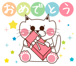 Nyamon of a cat -Baby- sticker #1532841
