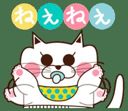 Nyamon of a cat -Baby- sticker #1532844