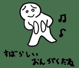 kenasi-man sticker #1533418