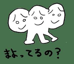 kenasi-man sticker #1533427