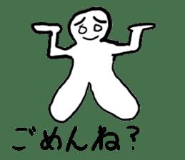 kenasi-man sticker #1533428