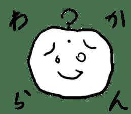 kenasi-man sticker #1533436