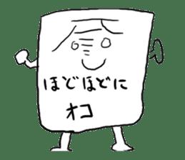 kenasi-man sticker #1533440