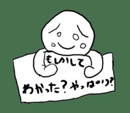 kenasi-man sticker #1533444