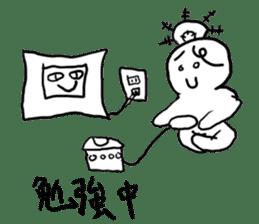 kenasi-man sticker #1533445