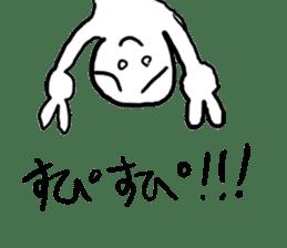 kenasi-man sticker #1533446
