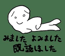 kenasi-man sticker #1533451