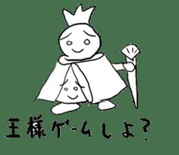 kenasi-man sticker #1533453