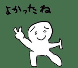 kenasi-man sticker #1533454