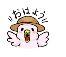 sedorikun sticker #1534003