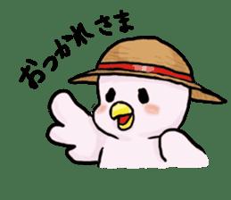 sedorikun sticker #1534004