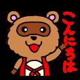 タヌスケとポンポンの気持ち(関西風)