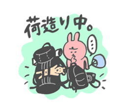 Trabbit sticker #1535780