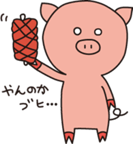 The Piglet's Life. sticker #1537982