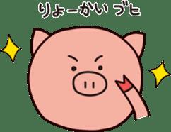 The Piglet's Life. sticker #1537992