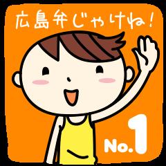 That's Hiroshima Dialect