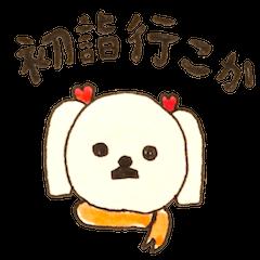 P-tan Winter Event Sticker