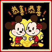 สติ๊กเกอร์ไลน์ Disney Classic Characters CNY stickers