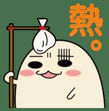 Azukiyo Sticker sticker #1543562