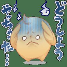 KAWAII Animal babys sticker #1544150