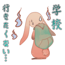 KAWAII Animal babys sticker #1544160