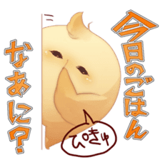 KAWAII Animal babys sticker #1544161