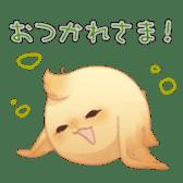 KAWAII Animal babys sticker #1544168
