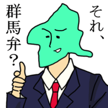 Mr.Gunma sticker #1544976