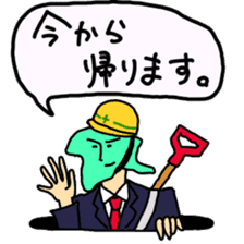 Mr.Gunma sticker #1544989