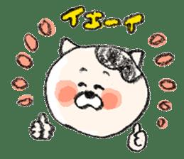 Japanese Bobtail sticker #1545176