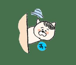 Japanese Bobtail sticker #1545196
