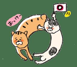 Japanese Bobtail sticker #1545205