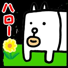 Kawaii Dog by jp actor Seiichi Tanabe