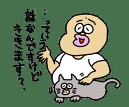 mitaraisan sticker #1545775