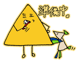 Easy triangle sticker #1548034