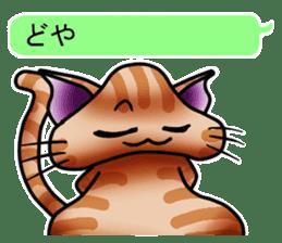 toranyaa and sukuwenyii part2 sticker #1548378