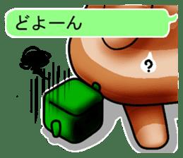 toranyaa and sukuwenyii part2 sticker #1548387