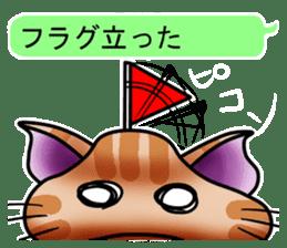 toranyaa and sukuwenyii part2 sticker #1548389