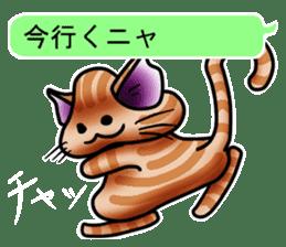 toranyaa and sukuwenyii part2 sticker #1548392