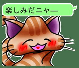 toranyaa and sukuwenyii part2 sticker #1548394