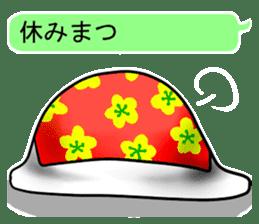 toranyaa and sukuwenyii part2 sticker #1548406