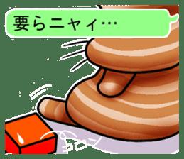 toranyaa and sukuwenyii part2 sticker #1548412