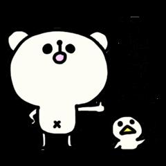 Pippi and white bear Yuruyuru.
