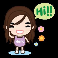 Haru : Introvert (EN)