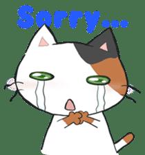 Tipsy Cats sticker #1549823