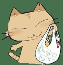 Tipsy Cats sticker #1549833