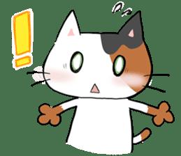 Tipsy Cats sticker #1549850