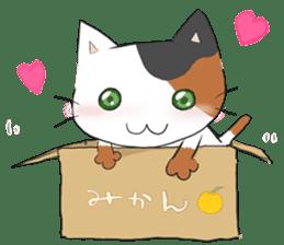 Tipsy Cats sticker #1549854